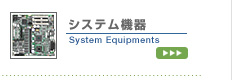 System Equipments